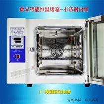 KX-35AS雷迈五谷杂粮烤箱,广州哪里有数显烤箱
