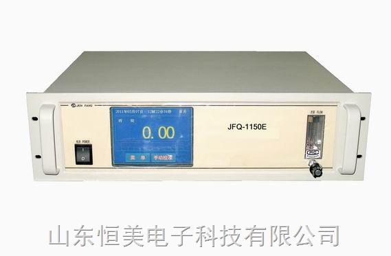 智能化气体分析仪
