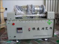 KSD-V活性炭粉末测定强度仪器