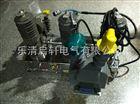 ZW32-12FG/630-20河南热门销售ZW32-12FG/630-20户外真空断路器型号