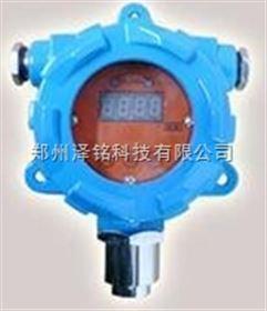 QD6330河南气体探测器,气体探测器*