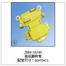 JDR4-16/40(高低腳轉彎)集電器