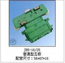 JD5-16/25(普通型五極)集電器