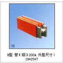 H型管(铝)200A单极组合式滑触线