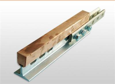 JGHX系列铜导体钢基复合刚体滑触