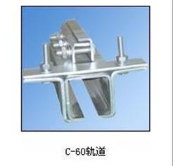 C-60轨道上海徐吉
