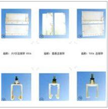 滑触线集电器零配件