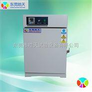 电热鼓风干燥试验箱可靠性品牌