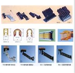 C型、M型 排式滑触线集电器