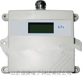 气压传感器
