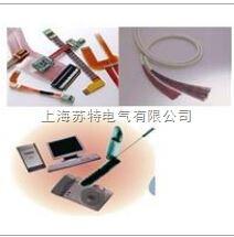 極細同軸電纜用銅合金線材