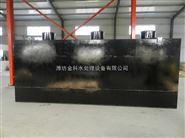 灌南生活污水生化设备《地埋》一体化 专业制造
