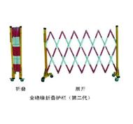 WL-B-0.8*1.6米组合式绝缘安全围栏