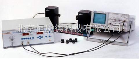 智能型光电效应(普朗克常数)实验仪