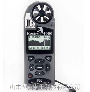 NK4000手持式气象仪