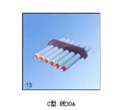 C型 线30A滑线