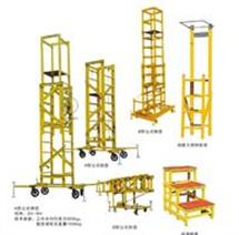 电力单梯,绝缘玻璃钢梯子,建筑绝缘梯子