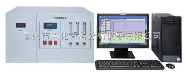 REK-20SN型硫氮测定仪