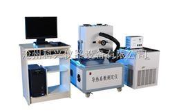 IMDRY3001型双平板导热系数测定仪