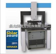蘇州太陽能表麵檢測係統低價促銷
