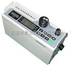 LD-3CB激光粉尘仪LD-3C(B)