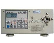 臺灣MOTIVE扭力測試儀HP-100