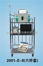 2001-E-II型自动液相色谱分离层析仪