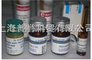 异柠檬酸三钠盐Isocitric acid trisodium salt hydrat