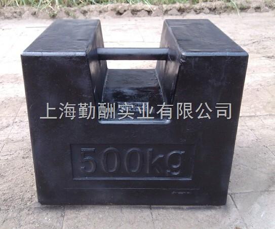 山东厂家直供铸铁砝码 10公斤砝码 20公斤砝码 25公斤砝码
