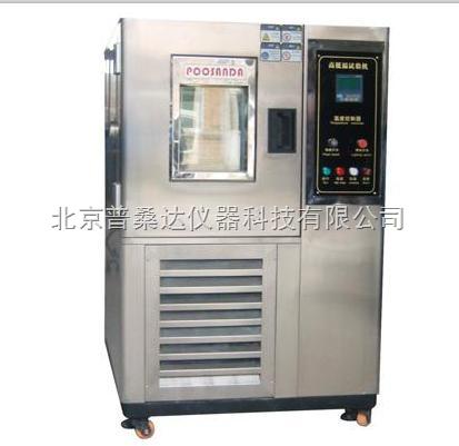 高低温箱现货供应商,北京
