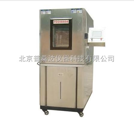 北京高低温循环测试箱