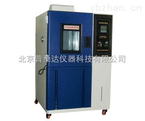 智能高低温实验箱北京厂商