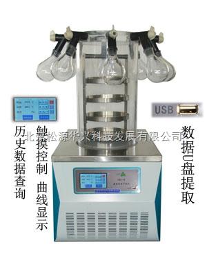 LGJ-10挂瓶冻干机