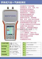 PV604-IAQ室內空氣環境氣體檢測儀 PV604-IAQ
