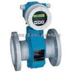 E+H静压式液位计华南总代理