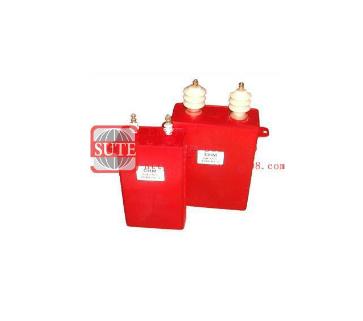 高压脉冲电容器-徐吉电气