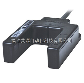 Aotonics塑料外壳U型光电传感器