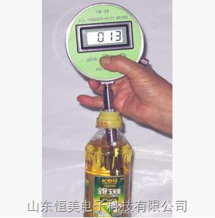食用油地沟油电导率仪