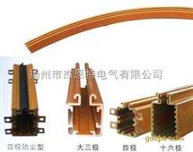 4極彎弧滑觸線,圓弧滑觸線專業廠家直供
