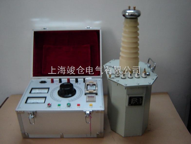 交直流轻型高压试验变压器