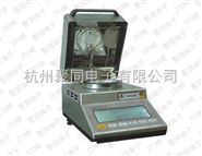 LHS16-A电磁平衡式卤素水份测定仪