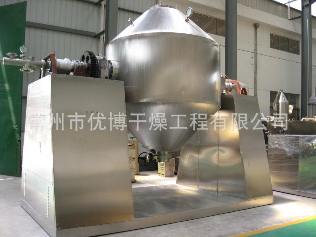 SZG-3000型双锥回转真空干燥设备