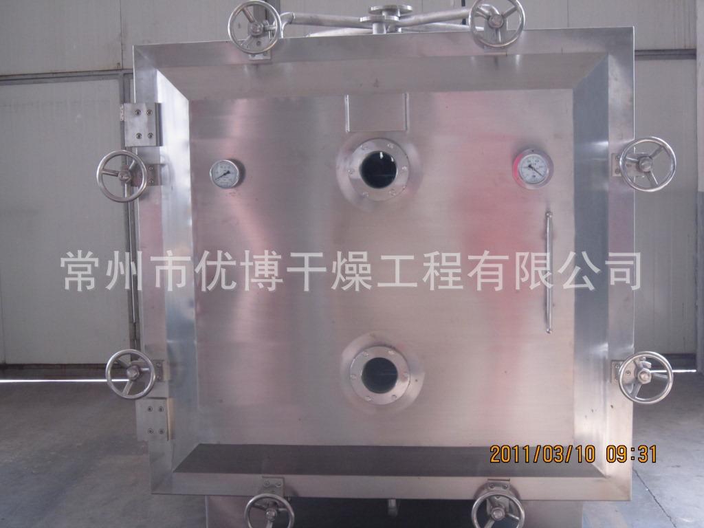 9层双开门非标方型真空干燥机技术参数