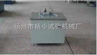 JZ-6023哑铃型制样机