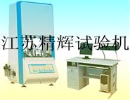扬州无转子硫化仪
