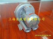浴缸鼓泡高压风机