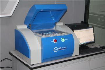 IDP-7300X熒光光譜儀/ROHS儀器