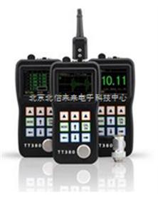 高精度超声波测厚仪 壁厚超声波测厚仪 穿透涂层超声波测厚仪