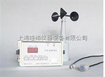 风速报警仪传感器价格,YF6-K风速报警仪