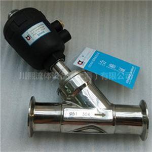气动卫生级角座阀 快装/焊接/法兰